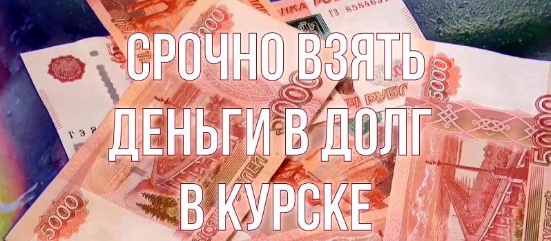 горячая линия мтс банка по кредитной карте