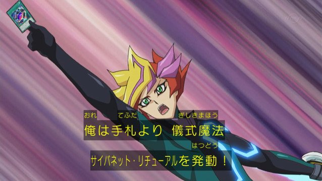 儀式魔法!? #VRAINS https://t.co/XFwyHhkuuv