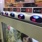 駅構内の自販機に「売切」が続出…実はそれは企業に対する順法闘争だった!