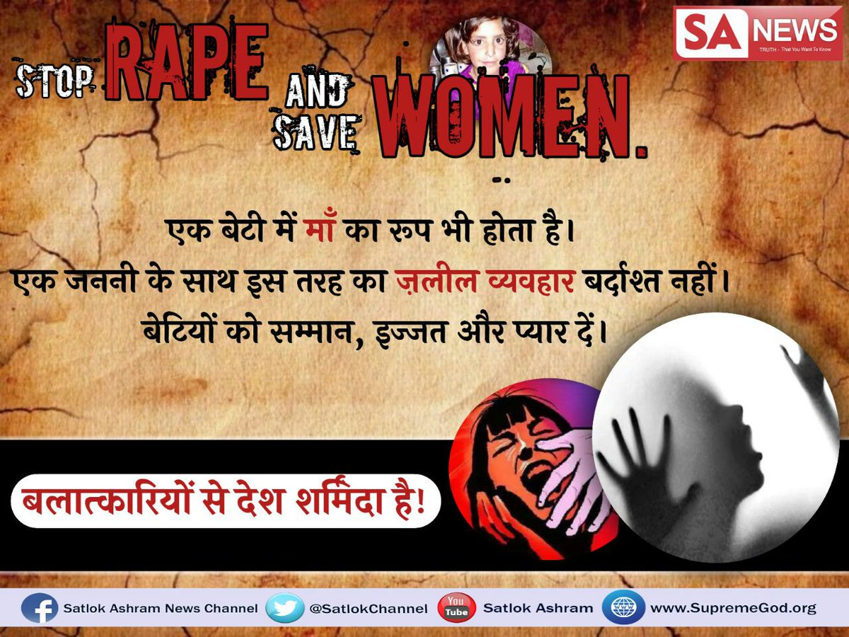 If a daughter is a mother, then such behavior will not be tolerated with the mother. Give respect to daughters and respect. #बेटी_मांगे_इंसाफ  #PMOIndia  #aajtak  #abpnews  #NDTVNewsBeeps  #BhaveshJoshiSuperhero<br>http://pic.twitter.com/xgvzWXiyii
