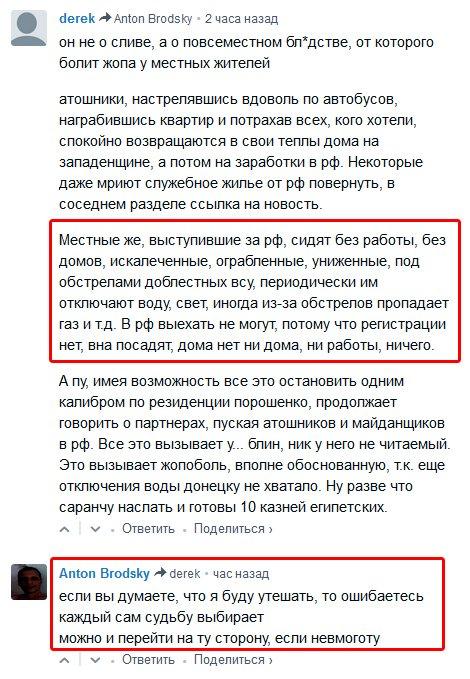 В Авдеевку будет организован подвоз воды в связи с остановкой ДФС, - МинВОТ - Цензор.НЕТ 1730