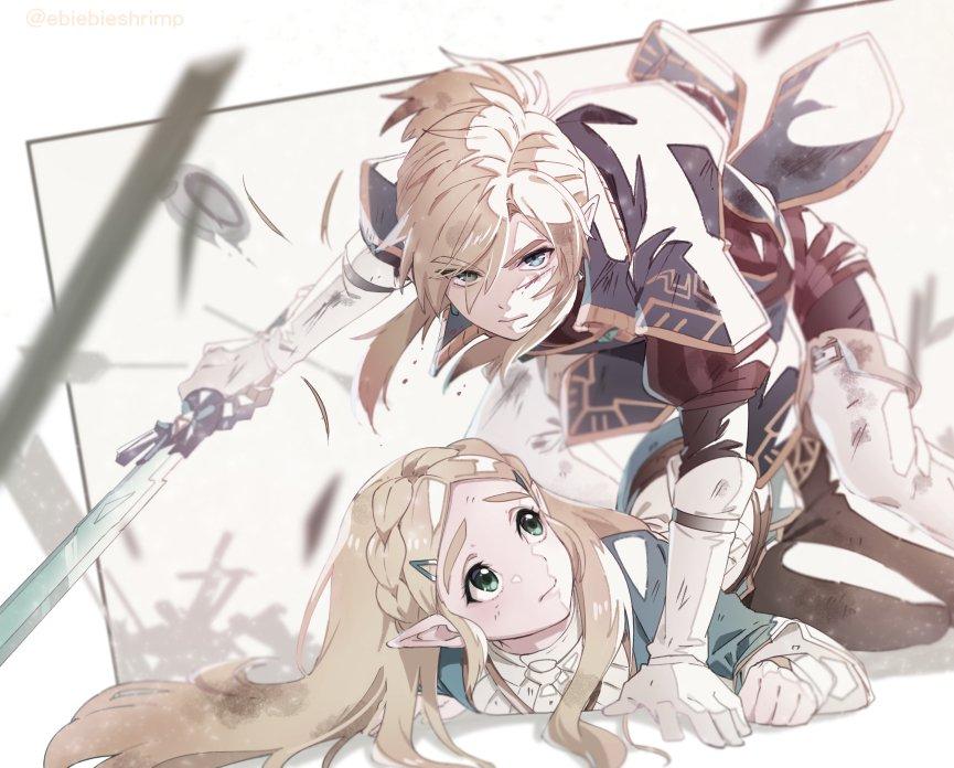 姫と近衛騎士