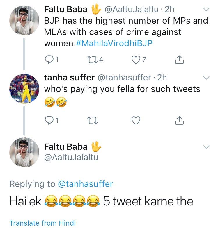 Maithun MI top tweets