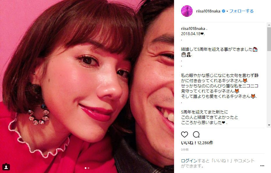 こっちが照れるラブラブっぷり  仲里依紗&中尾明慶、結婚5周年でもアッツアツ! ...