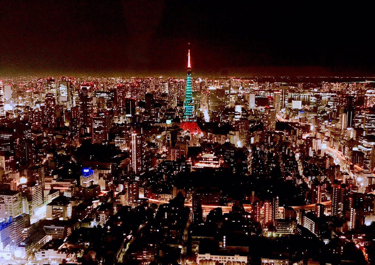 「FromNowOn」を聴きながら東京タワーを眺めてます。 SHINeeのメンバーにも素敵な写真がたくさん届きますように💎🗼✨ #SHINee #FromNowOn