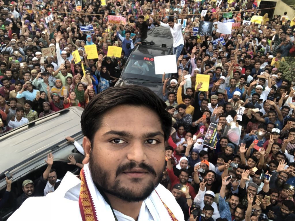 Hardik takes selfie in Muslim rally at Juhapura to protest Kathua rape incident, draws flak on social media