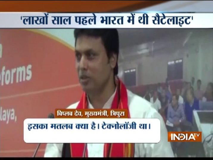 The Tripura chief minister even said that the prime minister has given a big push to digitisation by making it accessible to citizens across the country. #socialnetworkingsites  https://www. indiatvnews.com/news/india-int ernet-satellite-communication-existed-in-the-days-of-mahabharata-claims-tripura-cm-bipal-deb-438130 &nbsp; … <br>http://pic.twitter.com/shLYFHxrft