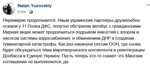 """Затопление """"ядерной"""" шахты на оккупированной части Донбасса может стать вторым Чернобылем - Семерак - Цензор.НЕТ 7014"""