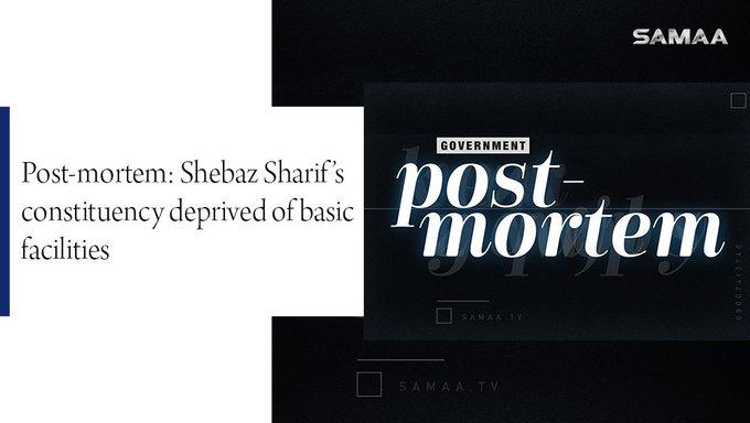 Sharifs Photo