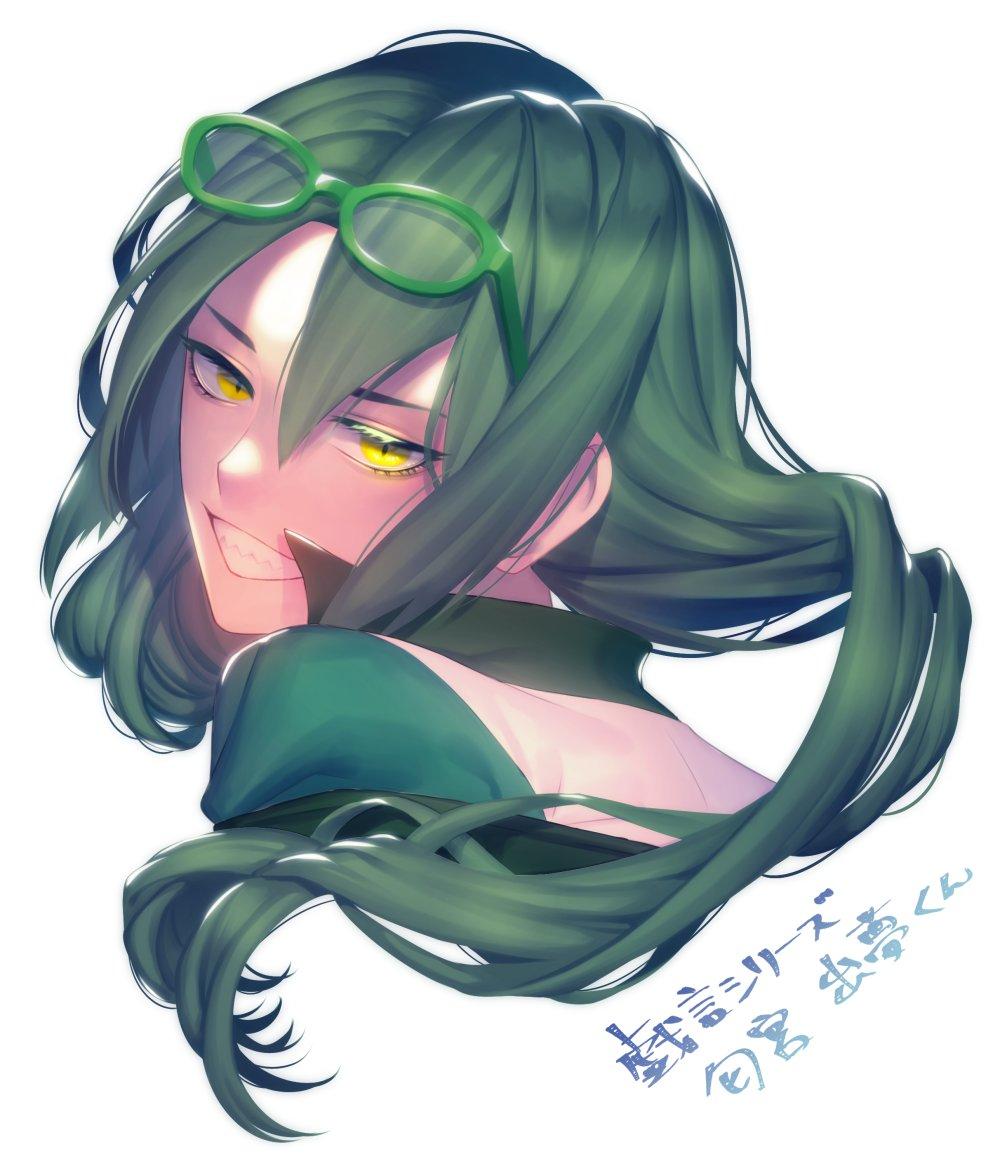 🍽️戯言シリーズ/匂宮出夢くん