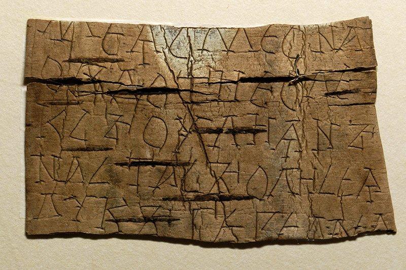 гренландского тюленя рисунок грамоты древней руси ютьюбе, где-то