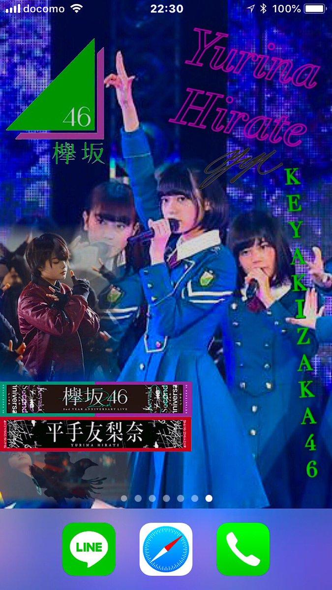 Avainsana 欅坂46壁紙 Twitterissa