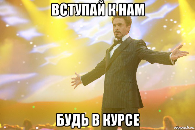 В Ярославле Фото