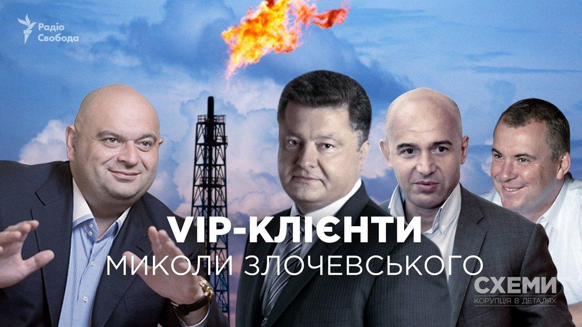 У мене є матеріали про зняття недоторканності з кількох депутатів, - Луценко - Цензор.НЕТ 7517