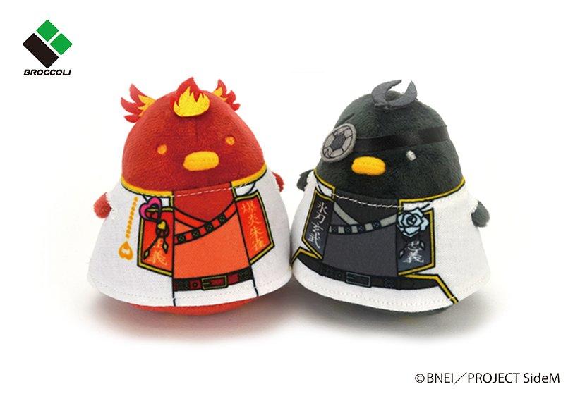 【SideM】「紅井 朱雀」「黒野 玄武」のちゅんコレがセットになった「神速一魂」セットがイベント先行発売!