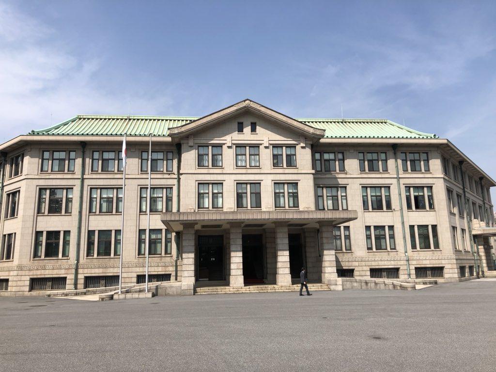 """lssah na Twitteru: """"皇居乾通り一般公開 宮内庁庁舎(旧宮内省庁舎 ..."""