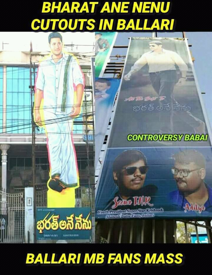 Image result for Bharat ane nenu release day hungama
