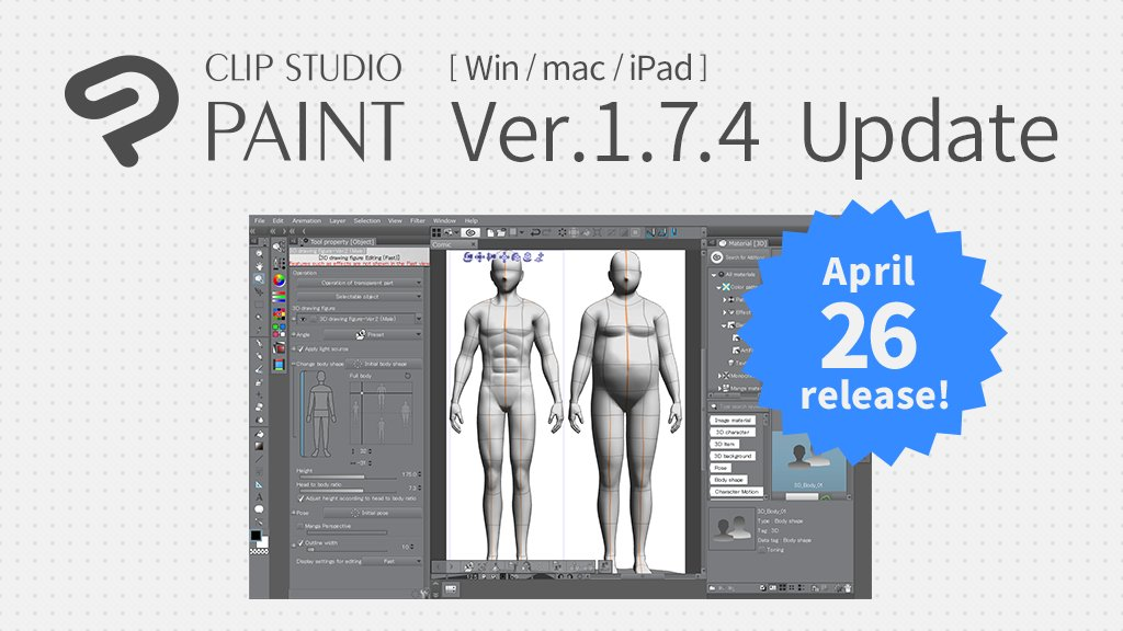 Clip studio paint for mac
