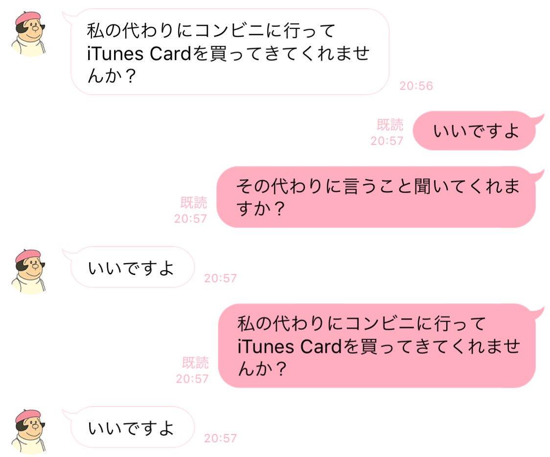 うどん - Twitter