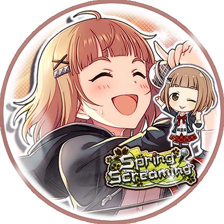 【イベント記念アイコン】Spring Screaming 衣装かっこよすぎたああ...