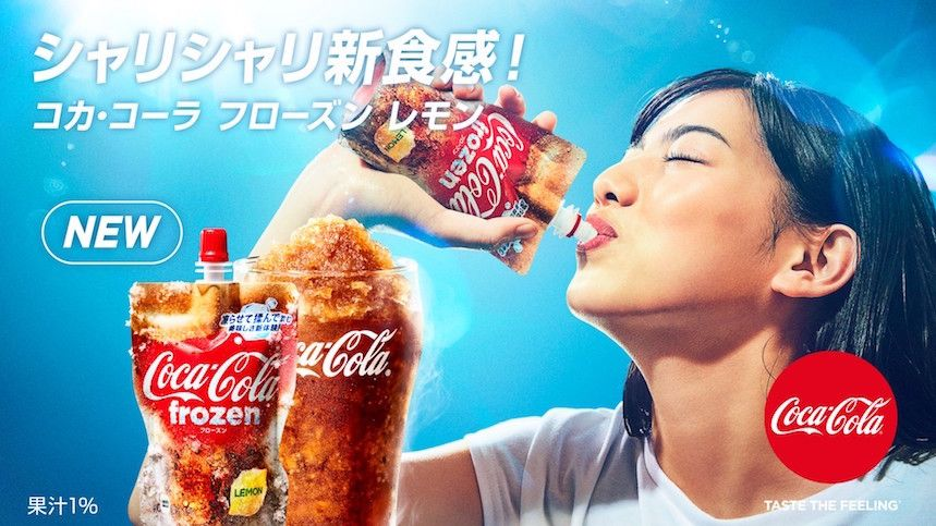 Japan's Newest Coca-Cola Frozen Drink Is Here to Keep You Cool This Summer 2018!  http:// jpninfo.com/108020  &nbsp;   #CocaCola #frozen #Japan<br>http://pic.twitter.com/xvg4QXGYEB