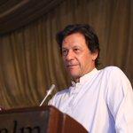 #دو_نہیں_ایک_پاکستان