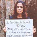 #RapeMuktBharat