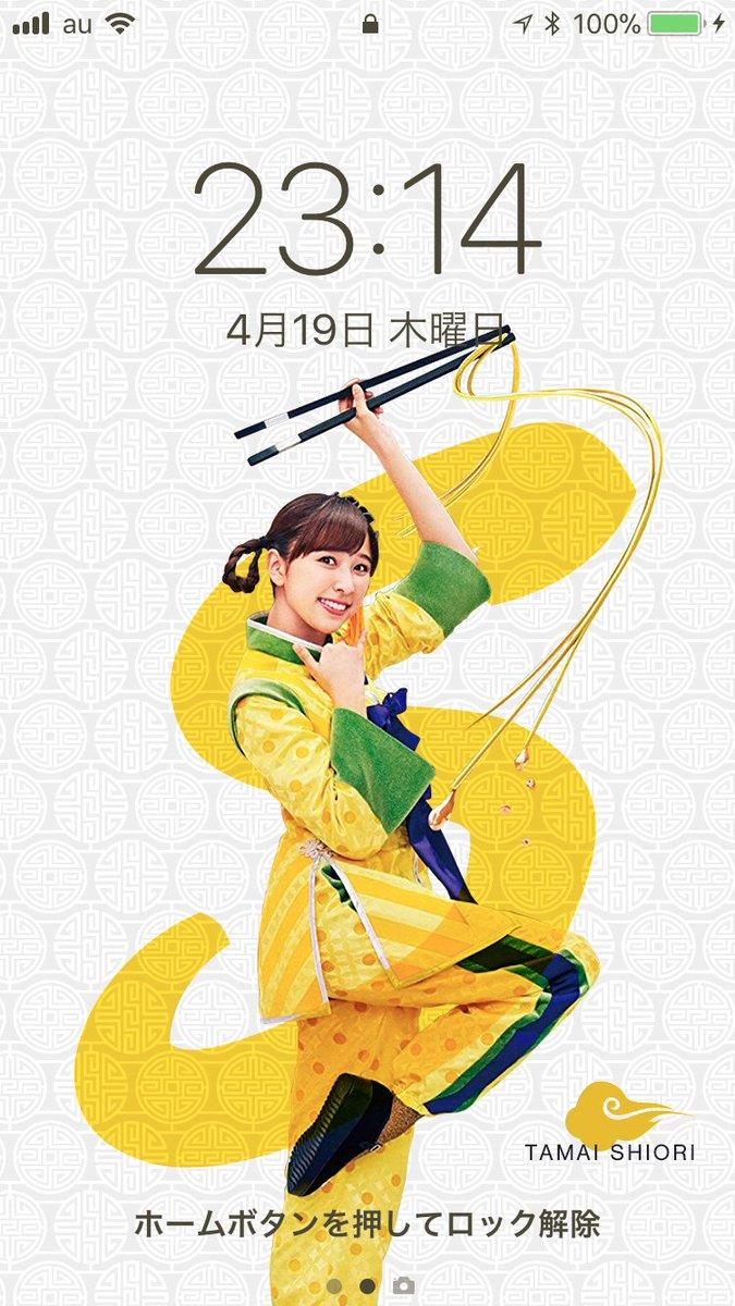 Keita Watanabe S Tweet 春の一大事へ参戦されるノフに少しでも