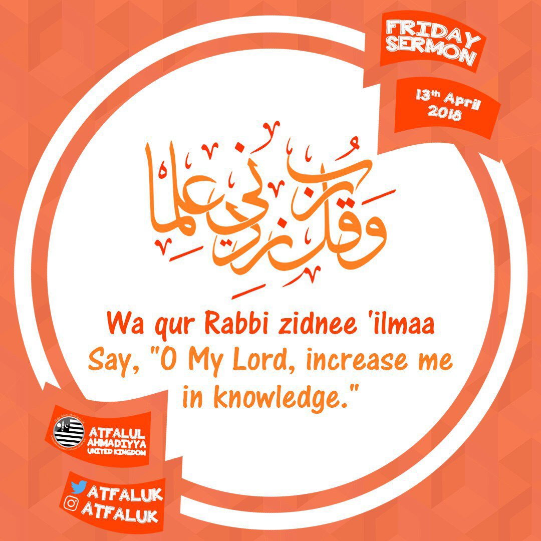 A simple but a profound #prayer from the Holy #Quran   Rabbi Zidnee 'Ilmaa - O My Lord, increase me in knowledge!   #Islam #Ahmadiyyat #Knowledge <br>http://pic.twitter.com/tBFUAx8BFs