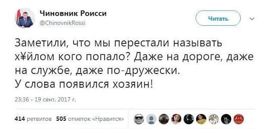 Путін не міг казати Трампу про красу російських повій, - Пєсков про мемуари екс-директора ФБР - Цензор.НЕТ 5718
