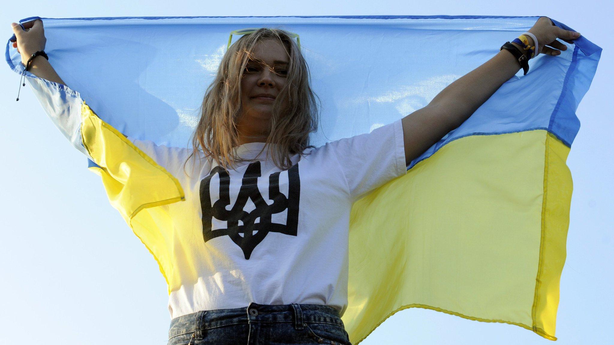 свобода украине картинки природными ресурсами