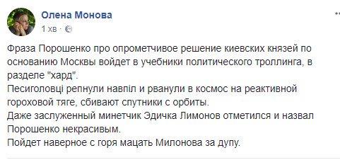 Россия использует все методы для блокирования автокефалии украинской Церкви: угрозы, подкуп, работу спецслужб, - Еленский - Цензор.НЕТ 7648