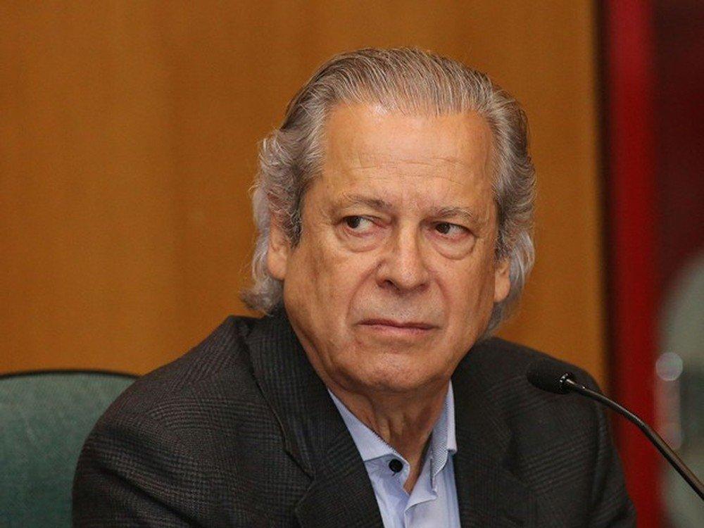 TRF-4 nega recurso e mantém pena de José Dirceu em mais de 30 anos na Lava Jato https://t.co/bWj9rDqKQX