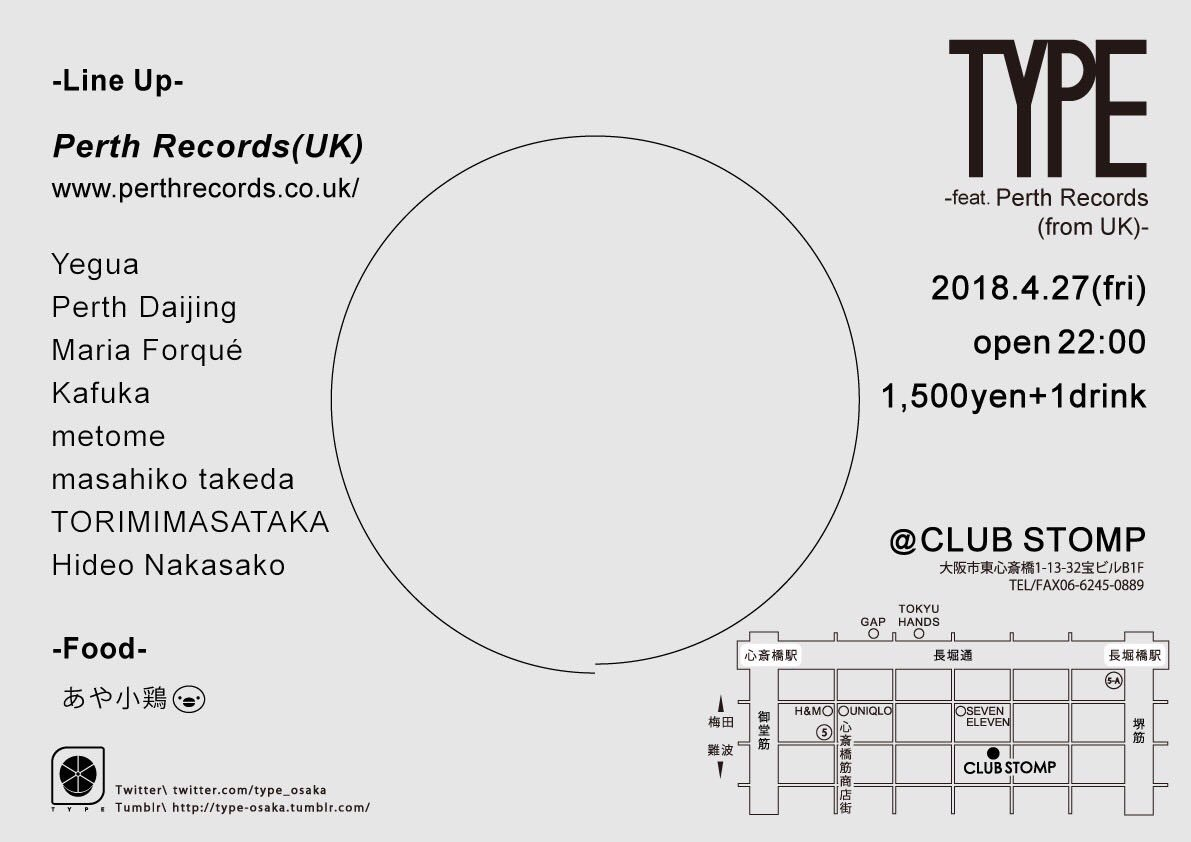Apr.27.Fri.10pm→5am.@clubSTOMP   TYPE feat. Perth Records(UK)@perthrecordsHQ