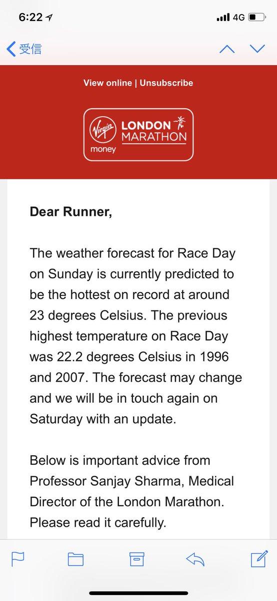 ロンドンマラソン、 どえらく気温があがるらしい。 今日は29度だったそうな。。。...