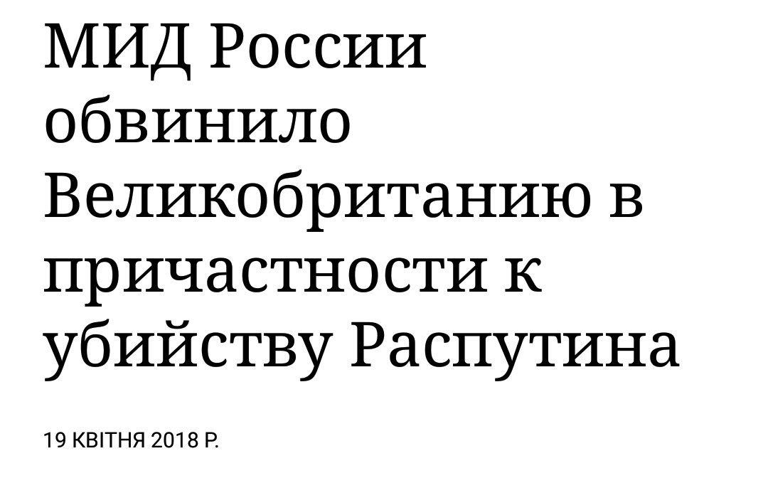 До дипломатичного бойкоту ЧС-2018 закликають уже 60 євродепутатів: Поки в Україні війна, а Путін у Криму, ми не можемо вважати його гостинним господарем - Цензор.НЕТ 5694