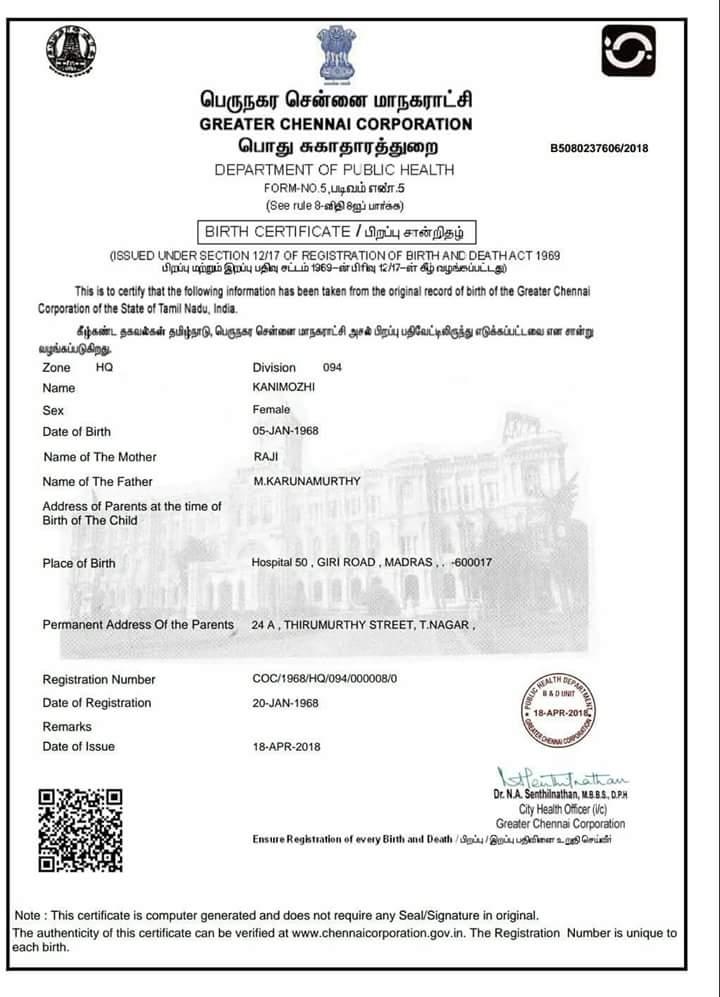 Vistoso Chennai Corporation Birth Certificate Registration Imagen ...