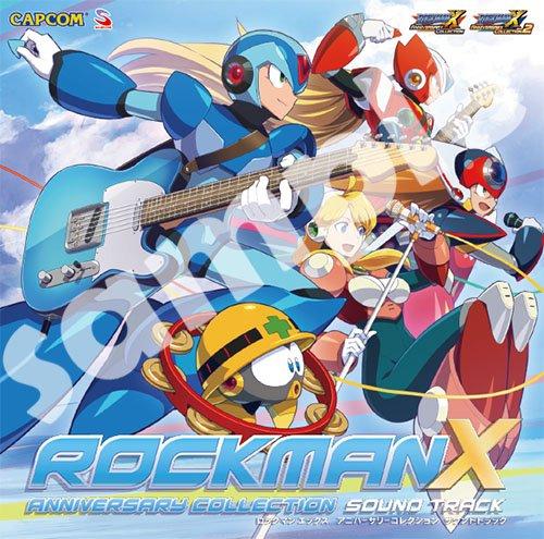 ロックマンX アニバーサリーコレクション サウンドトラックに関する画像7