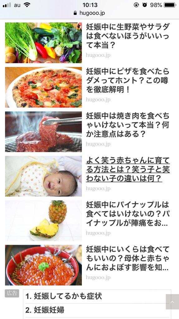 野菜 妊婦 生