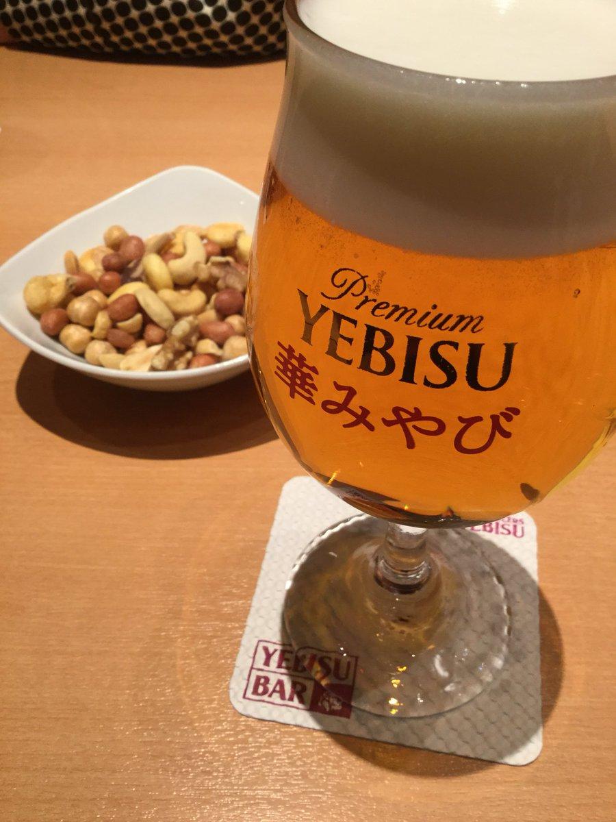 一杯のビールが至福な件 hashtag...