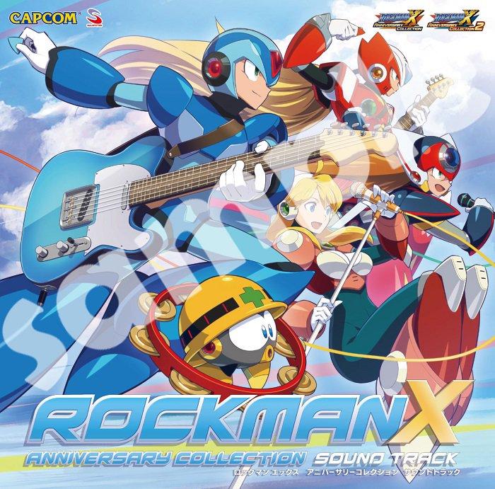ロックマンX アニバーサリーコレクション サウンドトラックに関する画像10