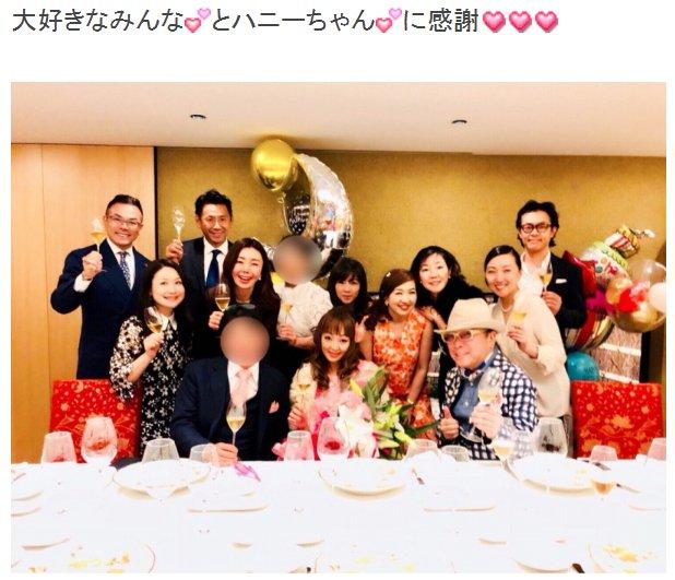 子どもの話どこいった  神田うの、43歳の誕生日サプライズに大号泣! 夫とのキス...