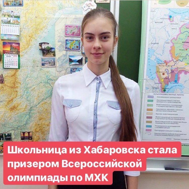 pdf Zabawy z elektronikąRussian. Ilustrowany przewodnik dla wynalazców i pasjonatów. 2014