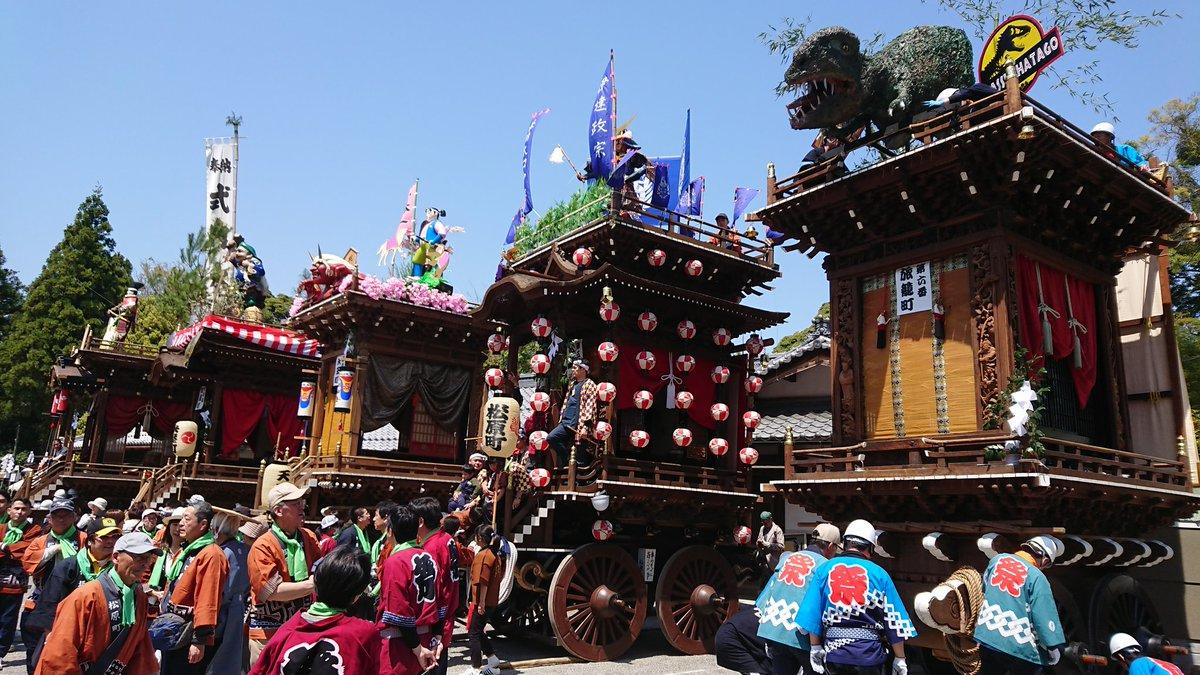 水口曳山祭り hashtag on Twitte...