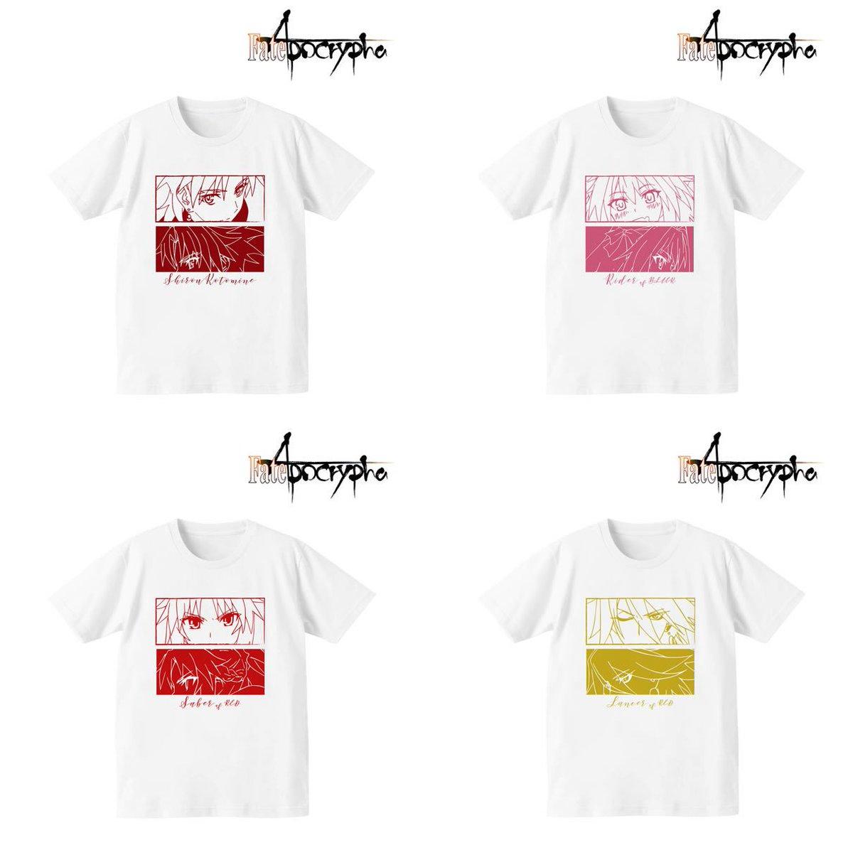 Fate/Apocrypha 赤のランサー Tシャツ レディースに関する画像3