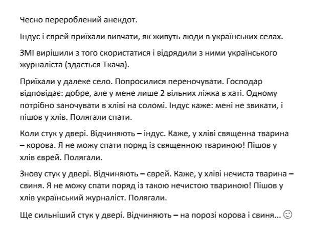 """Глава Минфина США объявил о достижении желаемого эффекта от санкций против российских олигархов и не исключил """"дополнительных финансовых ударов"""" - Цензор.НЕТ 6946"""