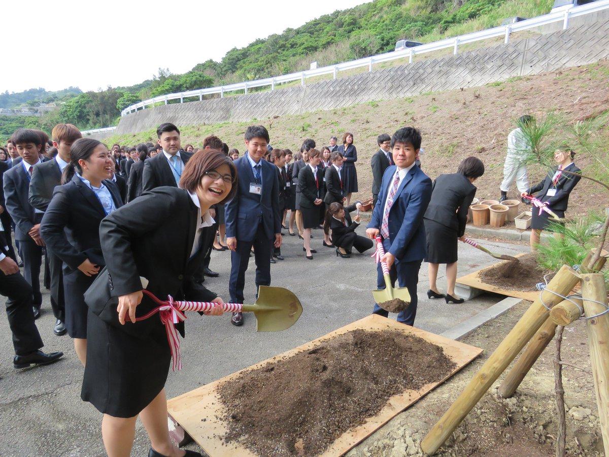 入学記念の植樹祭