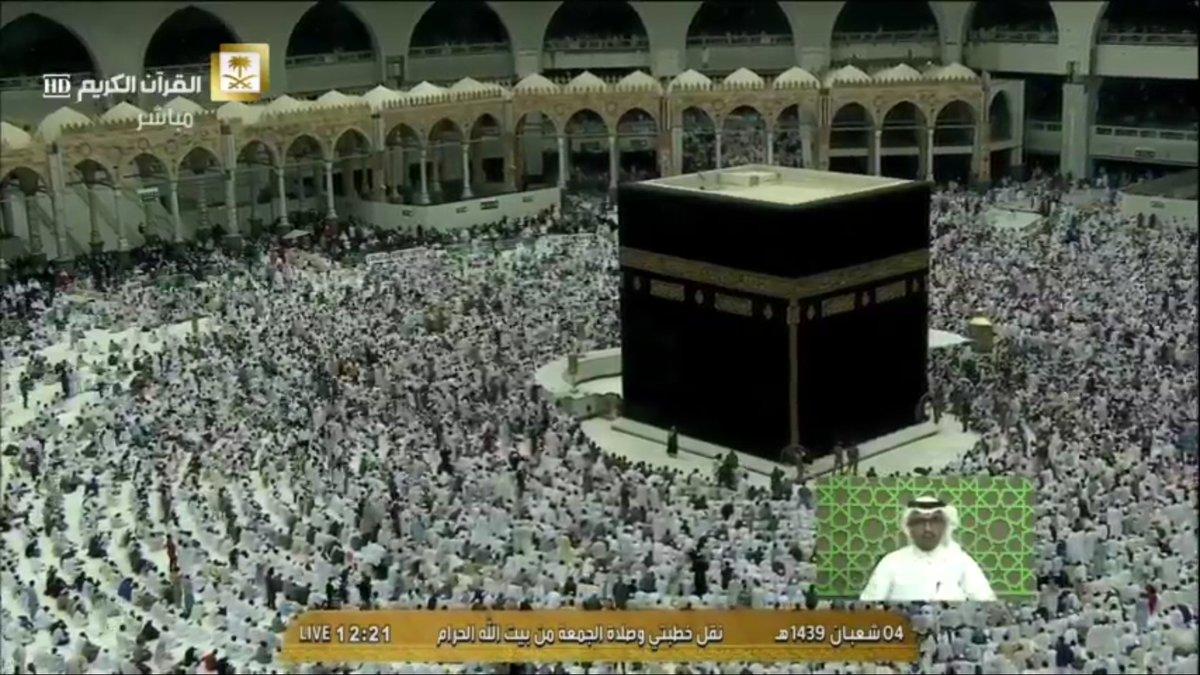 Makkah Live مكة مباشر On Twitter Friday Prayer From Makkah Almukaramah 20 April 2018 Https T Co Hhuslvfrrq Subhanallah Alhamdulillah Laillahaillaallah Allahuakbar Mecca Mashaallah Islam Quran Https T Co Nk2aohvtvp