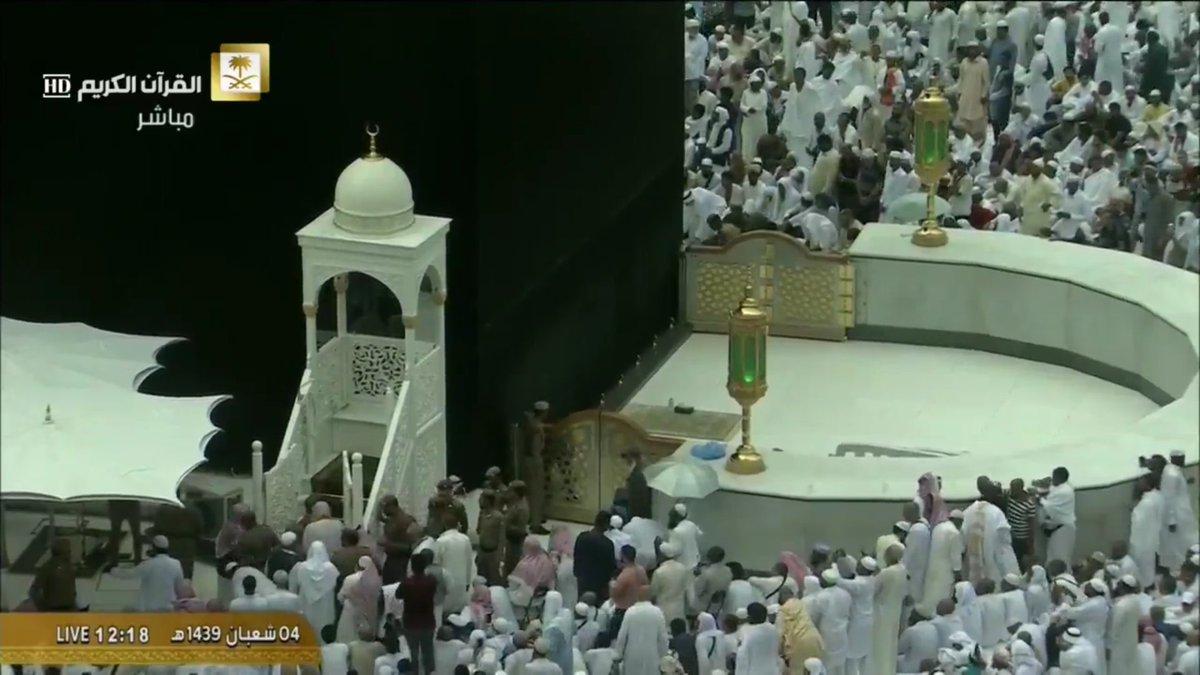 Makkah Live on Twitter: