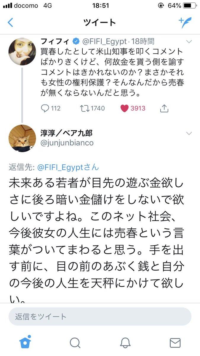 Media Tweets by タカヒロ (@unt...